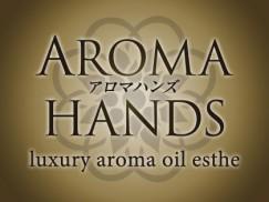 [画像]AROMA-HANDS(アロマハンズ)名古屋(出張)