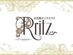 [画像]Rritz(アールリッツ)(出張)