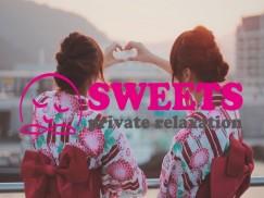 [画像]SWEETS(スイーツ)
