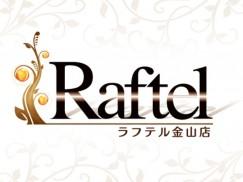 [画像]Raftel(ラフテル)金山店
