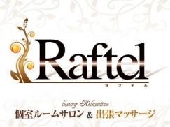 [画像]Raftel(ラフテル)名駅店